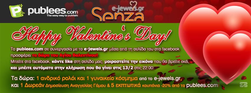 Valentine's-PromoPublees-Senza