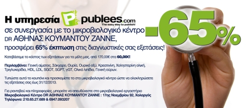 Zanne-Publees-FB