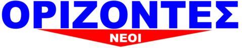 neoi_orizontes_chalkidikis