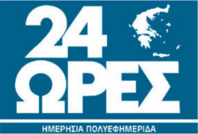 24ores